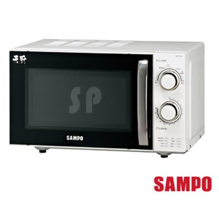 【好物推薦】gohappy 購物網【SAMPO聲寶】20L機械式無轉盤微波爐-RE-P201R效果蘭 城 新 月