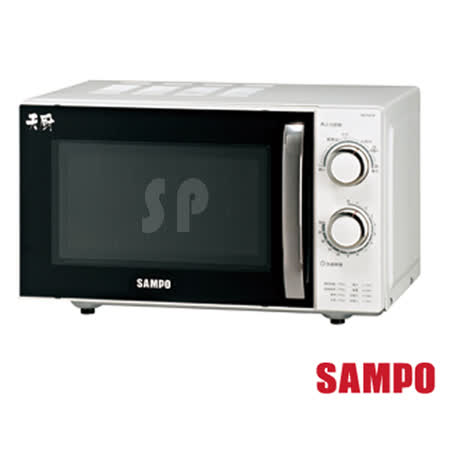【SAMPO聲寶】20L機械式無轉盤微波爐-RE-P201R