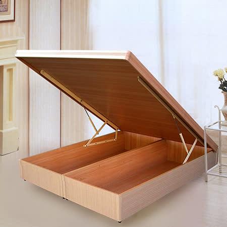 【優利亞-首創認證低甲醛】雙人後掀床架-5尺(4色)
