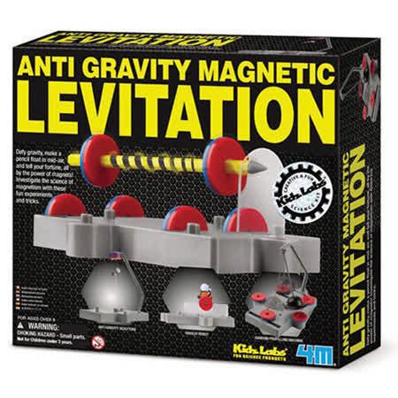 4M - 科學探索系列 - 無重力漂浮機 Anti Gravity Magnetic Levitation- (任選)