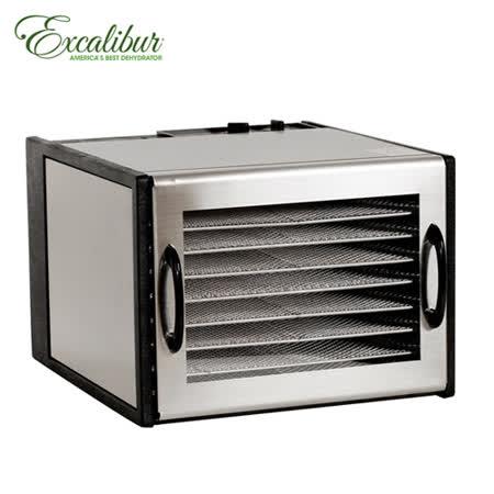 《Excalibur》伊卡莉柏全營養低溫乾果機 九層-不鏽鋼 (D900SHD)/贈透明門