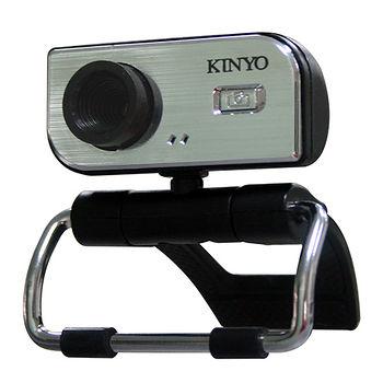 KINYOO PCM-512 My EZcam網路攝影機