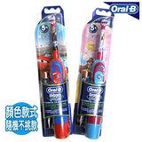 【德國百靈】歐樂B-兒童電動牙刷-(款式隨機)DB4510K