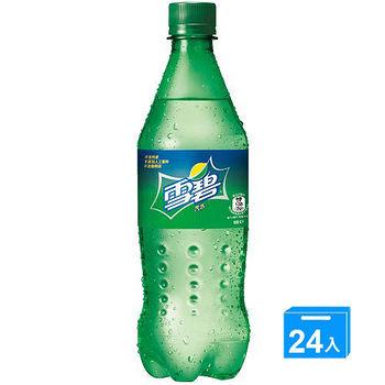 雪碧汽水寶特瓶600ML*24