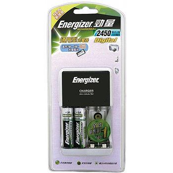 勁量通用型充電器(附2入3號2450mAh充電電池)