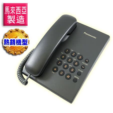 國際牌Panasonic 經典不敗有線電話KX-TS500 經典黑
