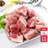 台灣珍豬豬小排1盒(豬肉)(1斤/盒)