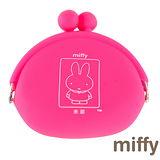 【Miffy】米菲 果凍零錢包(繽紛10色)