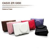 手工皮套 For CASIO ZR1000 (兩件式)
