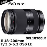 SONY E 18-200mm F3.5-6.3 OSS LE (公司貨)