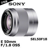 SONY E 50mm F1.8 OSS (公司貨)