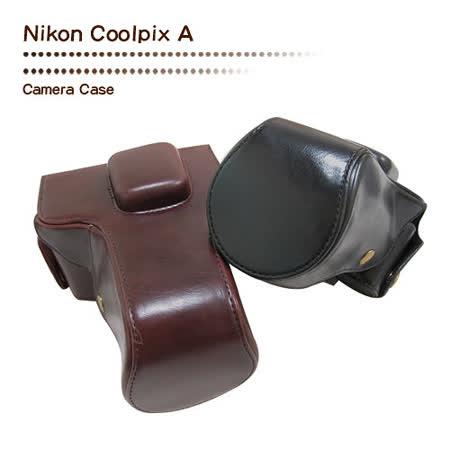 手工皮套 For Nikon A (兩件式)