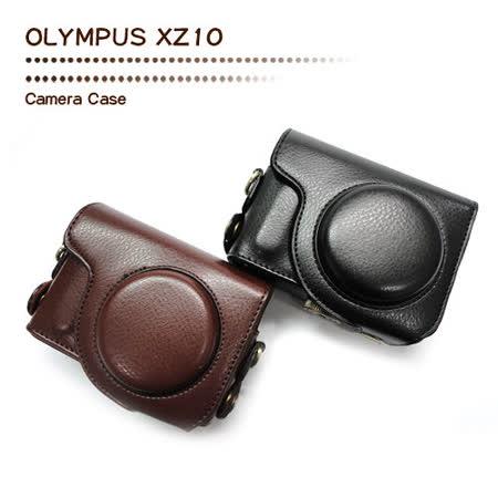 手工皮套 For OLYMPUS XZ10 (兩件式)