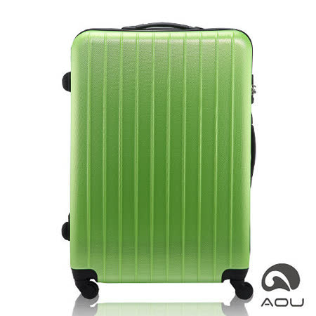 AOU微笑旅行 24吋 輕量TSA海關鎖 霧面拉鍊硬殼旅行箱(檸檬綠)90-008B