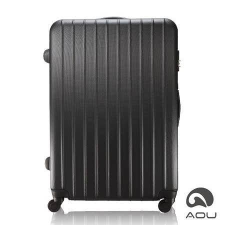 AOU微笑旅行 24吋 輕量TSA海關鎖 霧面拉鍊硬殼旅行箱(時尚黑)90-008B