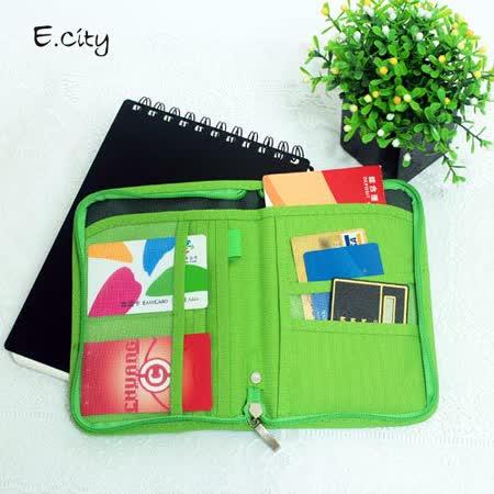 【任選1入】《E.City》新款多功能旅行護照包/收納包/皮夾,4色可挑