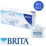 德國 BRITA 雙效MAXTRA濾芯5入裝