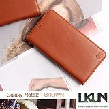 【韓國原裝潮牌 LKUN】Samsung Note2 N7100 專用保護皮套 100%高級牛皮皮套㊣ (咖啡)