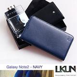 【韓國原裝潮牌 LKUN】Samsung Note2 N7100 專用保護皮套 100%高級牛皮皮套㊣ (深藍)