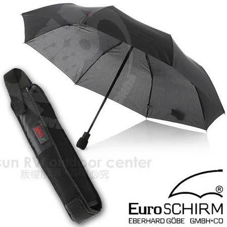 【德國 EuroSCHIRM】LIGHT TREK AUTOMATIC 高彈性抗鏽自動傘/折疊傘/戶外風暴傘/晴雨傘/黑 30329120