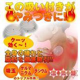 便攜式拔罐器/真空拔罐器/健康溫灸盤