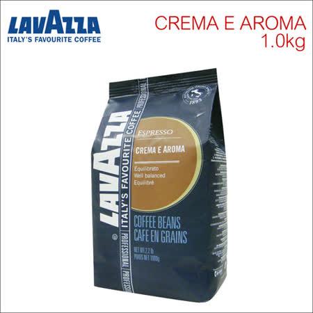 LAVAZZA Crema E Aroma 咖啡豆1.0kg (HL0453)