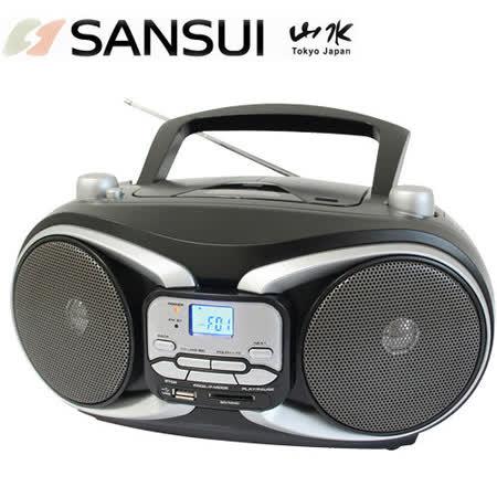 福利品-SANSUI山水CD/MP3/USB/SD/AUX手提式音響(SB-88N)