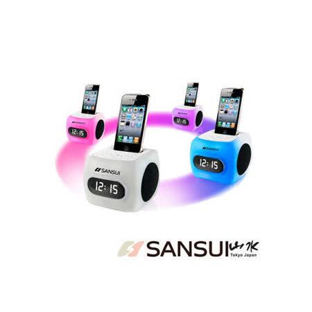 福利品-山水SANSUI彩虹鬧鐘多媒體播放機喇叭(SRIP-22B)