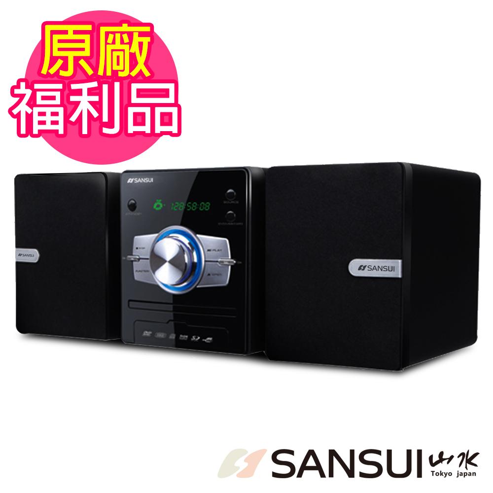 福利品-SANSUI山水數位DVD/DivX/USB/3合1讀卡音響組(MS-635)