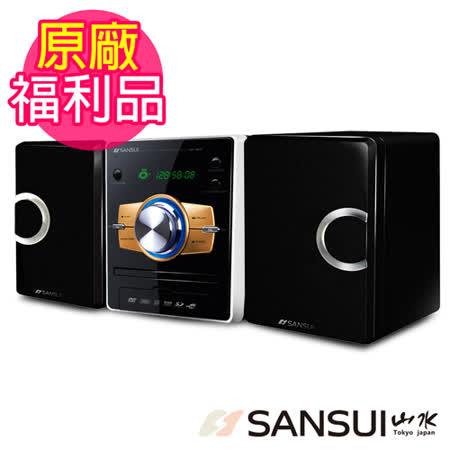 福利品-SANSUI山水藍芽數位DVD/DivX/USB/3合1讀卡音響組(MS-655)