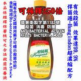 悍菌遁清香消毒液(500ml)(6入)(非一般抗菌商品)