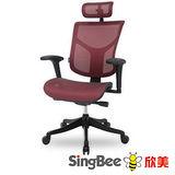 【SingBee欣美】Legend傳奇椅
