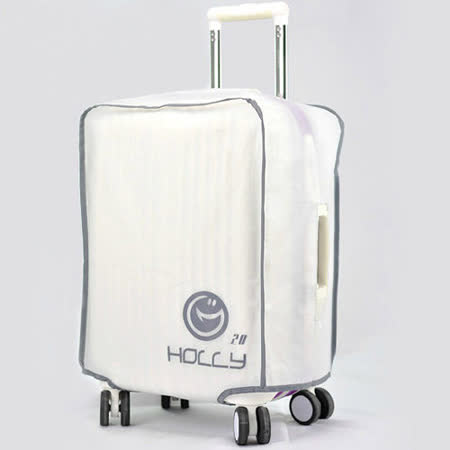 PUSH! ABS/PC行李箱拉杆箱專用防水保護防塵套