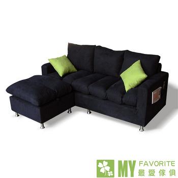 最愛傢俱-普羅旺斯收納式L型布沙發(紫)