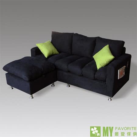 最愛傢俱-普羅旺斯收納式L型布沙發(黑)