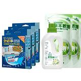《台塑生醫》防螨抗敏防護清潔(分離式)6件組(分離式2片入*3+草本敏護洗衣精1瓶+2補充包)
