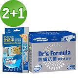 《台塑生醫》Dr's Formula全濾淨防螨抗敏(窗型)3件組