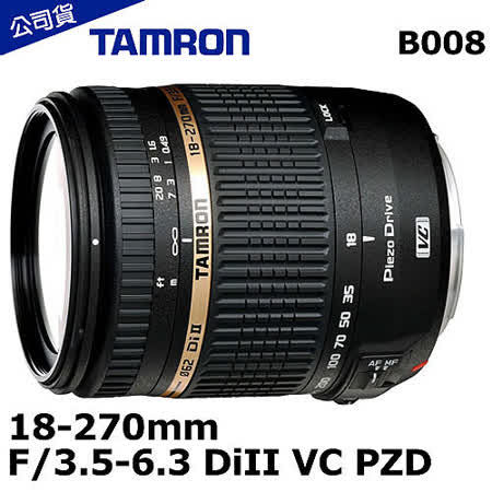 Tamron 18-270mm F3.5-6.3 Di ll VC PZD B008 俊毅公司貨 原廠保固3年