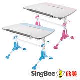 【SingBee欣美】兒童升降成長桌 備感貼心的設計