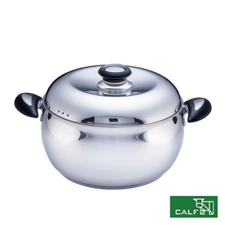 【牛頭牌】Calf小牛系列- 小牛鼓形湯鍋(20cm)