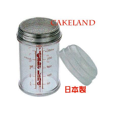 日本CAKELAND細網刻度糖篩罐