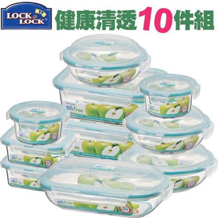 樂扣樂扣保鮮盒tritan系列健康清透10件組 1D-11A-219810 (贈樂扣搖杯690ml)
