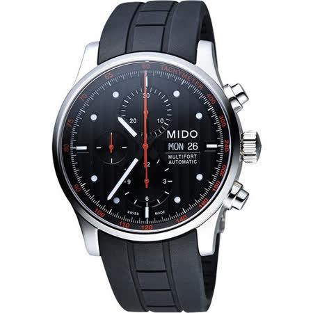 MIDO Multifort Chrono Valioux 計時機械腕錶-黑 M0056141705109