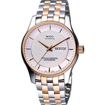 MIDO Belluna II Gent 經典時尚機械腕錶-銀白 M0014312203192