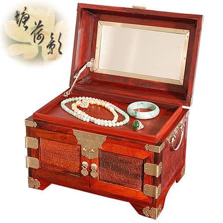 【塘荷影】嫦娥奔月珠寶盒