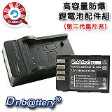 電池王 For Panasonic BLF19 高容量鋰電池+充電器組