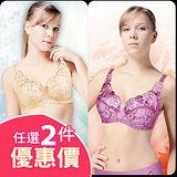 【內衣瞎拼】台灣製薔薇花采加大機能胸罩 D-G (任選2件)