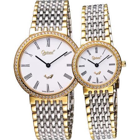 Ogival 愛其華 薄型羅馬晶鑽對錶-白/雙色版 385-021DM+385-021DL半