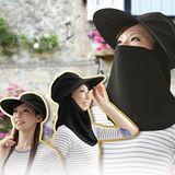 【三用式。防曬護頸面罩多機能寬簷遮陽帽】99%抗UV 、大帽簷13cm、多機能設計!