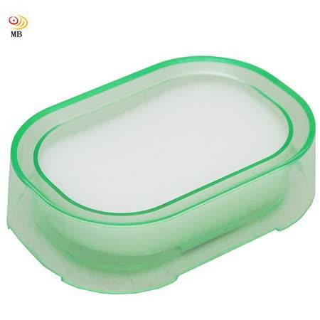 創意彩色透明肥皂盒配海棉超值2入(259931)